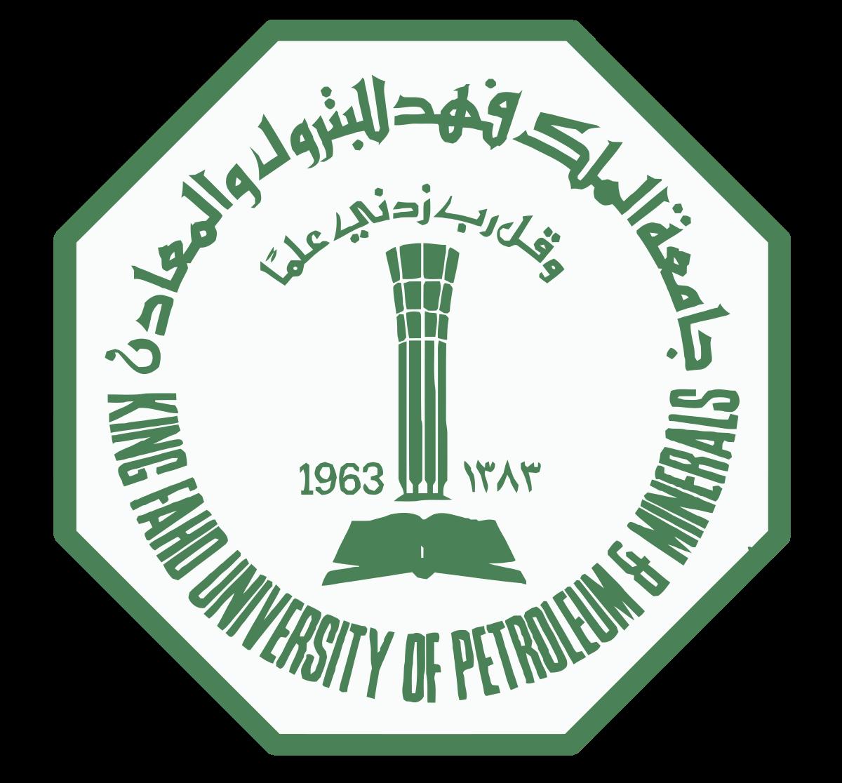 KFUPM Scholarship PhD